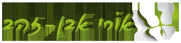 Ori-logo1